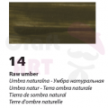 i-pain 14 umbra naturalna renesans.png